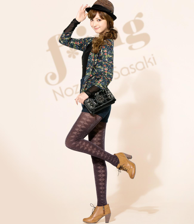 佐々木希 Nozomi Sasaki f*ing Casual Style images 01